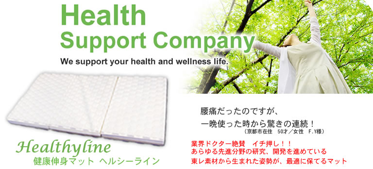 healthy_line_l